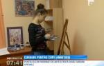 Antena 1: Fundaţia Dan Voiculescu: Cursuri pentru copii ambițioși