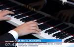Antena 1: Matei Bucur Mihăescu a devenit un compozitor experimentat