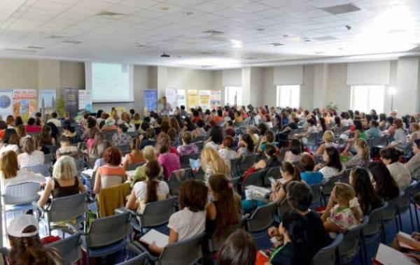 Conferinţa Naţională pentru profesorii de lim…