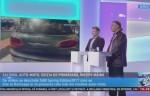 Antena 3: Salonul Auto Bucuresti Spring Edition